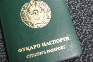 16 yoshga to'lmagan fuqaro xorijda pasport olishi mumkinmi?