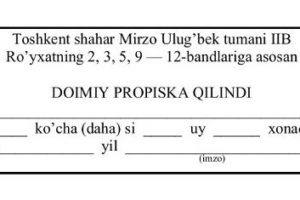 """Toshkentlikka uylansam, doimiy """"propiska""""ga o'tamanmi?"""