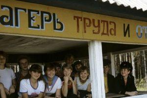 Jukovskiy mehnat lageri, Bryanskiy oblasti, Rossiya, 1985-yil. © Vyacheslav Bobkov