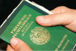 Pasportni vaqtincha ro'yxatdan o'tgan joyda almashtirish mumkinmi?