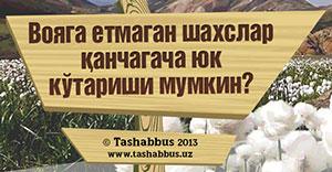 Infographics-Yuk-ko'tarish-300px